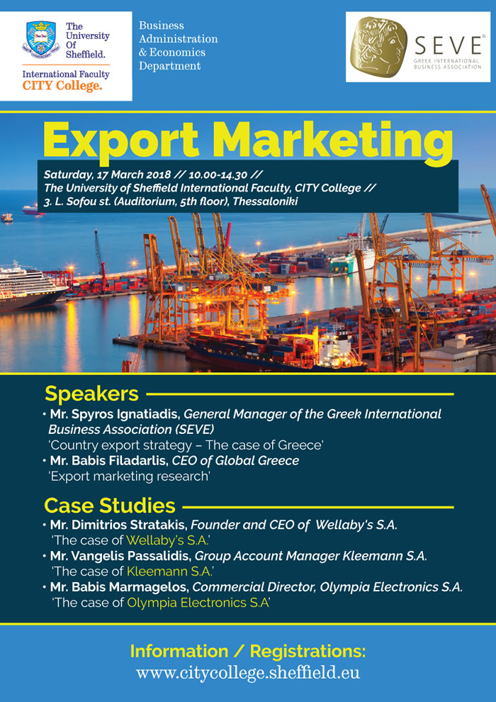 Export Marketing Event