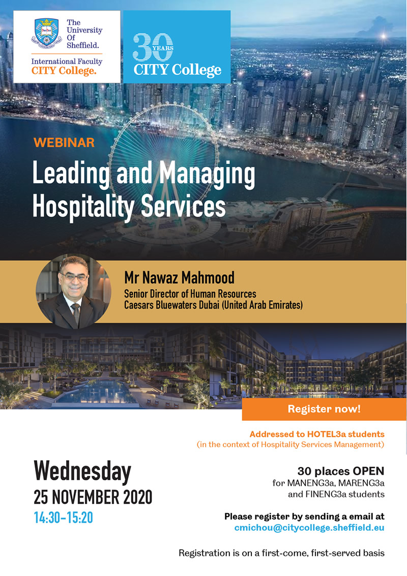 Leading and Managing Hospitality Services Webinar