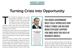 Article by Prof. Ketikidis, VP of CITY College at Business Partners magazine