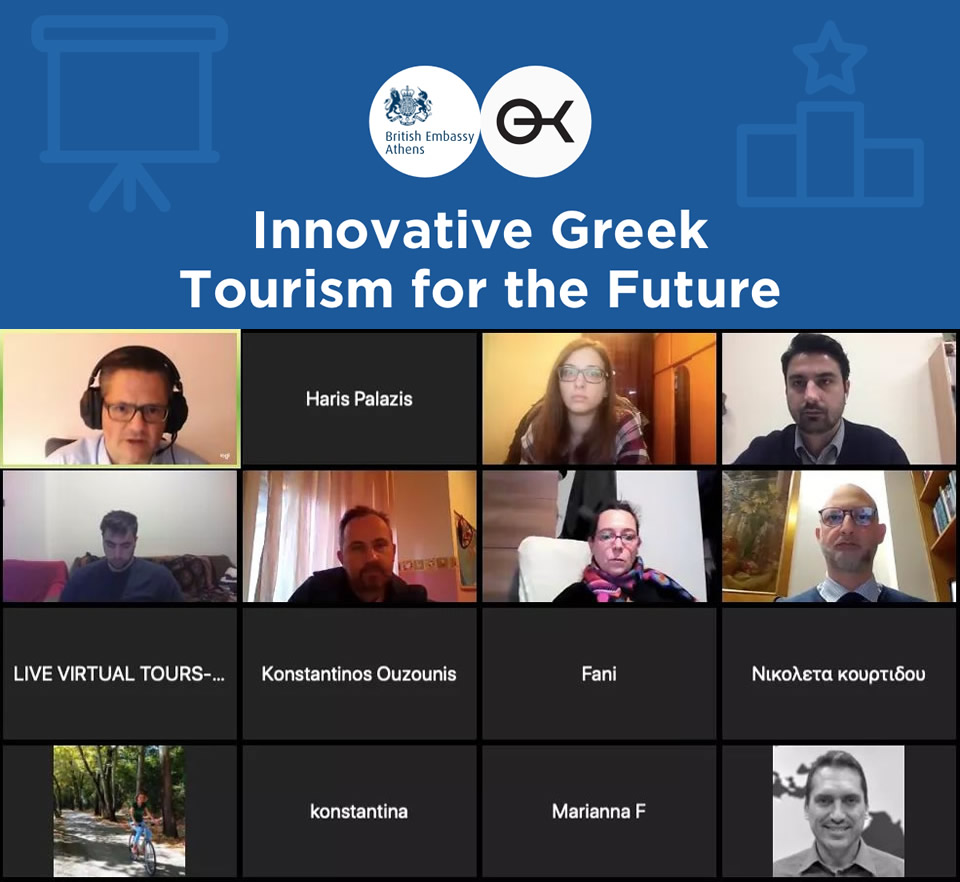 Dr Serafini participates as invited speaker in 'Innovative Greek Tourism for the Future' workshop series