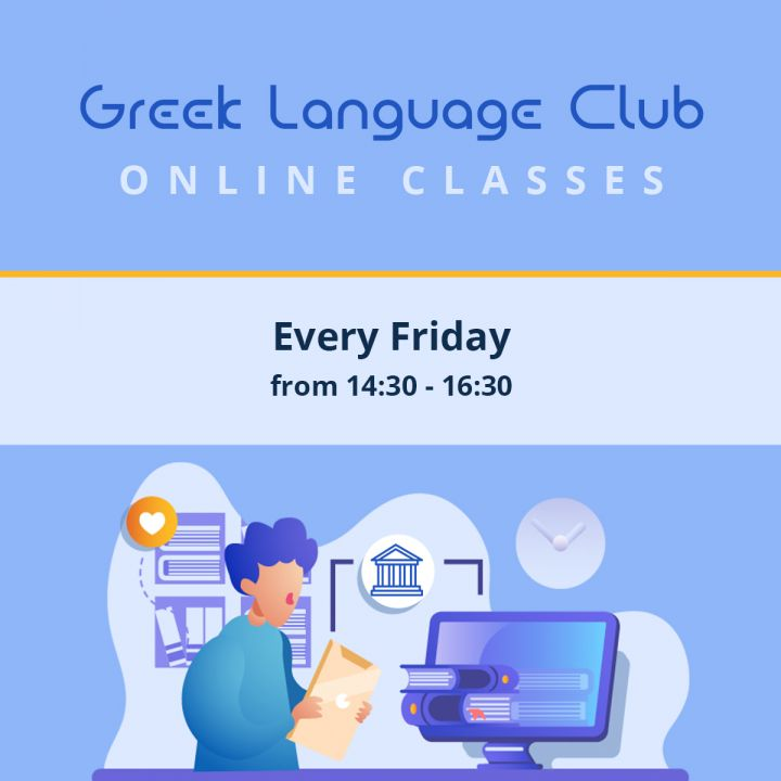 CITY College Greek Language Club - Online Classes - Every Friday from 14:30 - 16:30