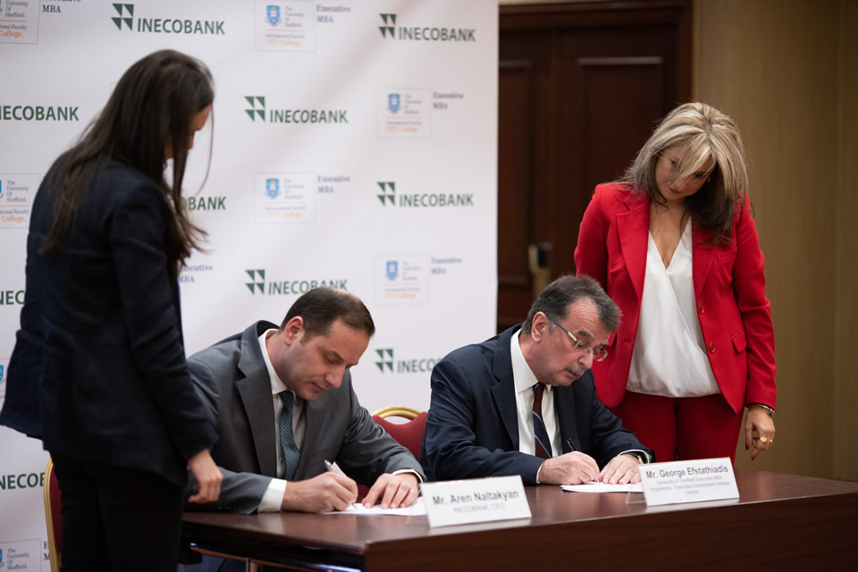 CITY College, International Faculty of the University of Sheffield signs Memorandum of Understanding with INECOBANK, a leading South Caucasus bank in Armenia
