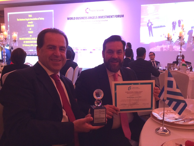 SEERC receives the Best Think-Tank in South East Europe Award