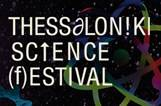 The International Faculty at the 1st Thessaloniki Science Festival