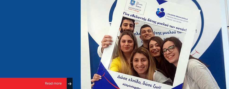 "Our students from the Business Department support the cause of ""ORAMA ELPIDAS"" Association"