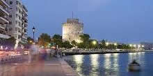 Destination Thessaloniki