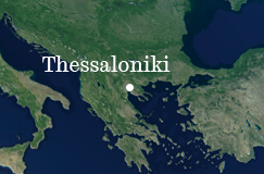 Our main campus in Thessaloniki, Greece