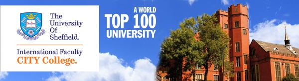 Studio në një ndër 100 Universitetet më të mira në botë, në Selanik, Greqi - The University of Sheffield International Faculty, CITY College